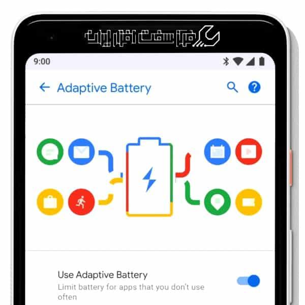 Adaptive Battery اندروید پای