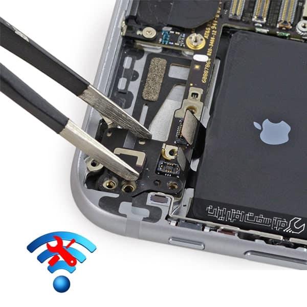 تعمیر وای فای موبایل سامسونگ