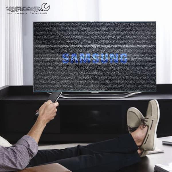 قطع و وصل شدن تصویر تلویزیون سامسونگ