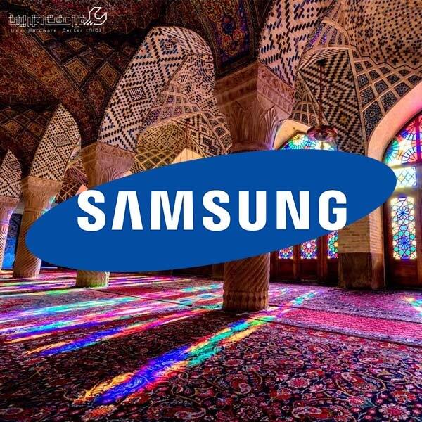 نمایندگی سامسونگ در شیراز