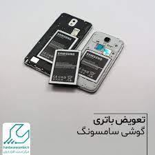 آموزش-تعمیر-باتری-موبایل سامسونگ