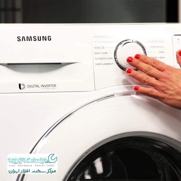 تنظیمات لباسشویی سامسونگ