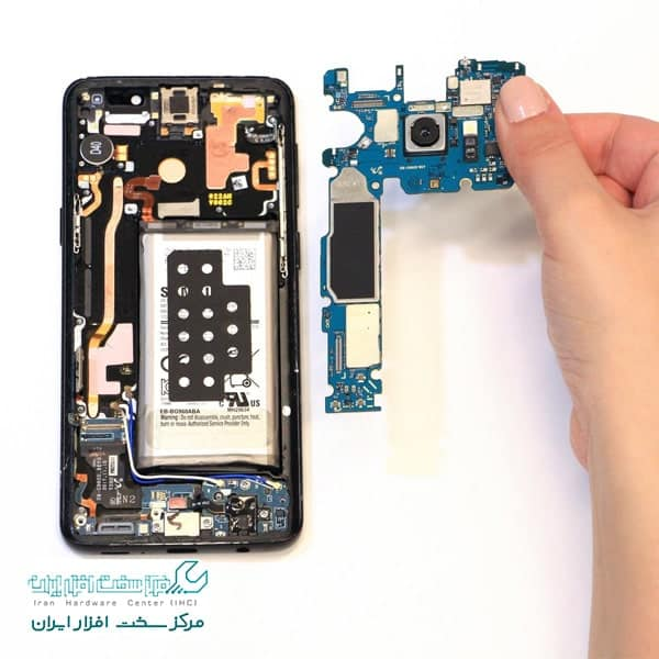 تعمیر و تعویض cpu موبایل سامسونگ